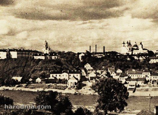 Госпитальный переулок в Гродно в 20-е годы носил название Подзамче