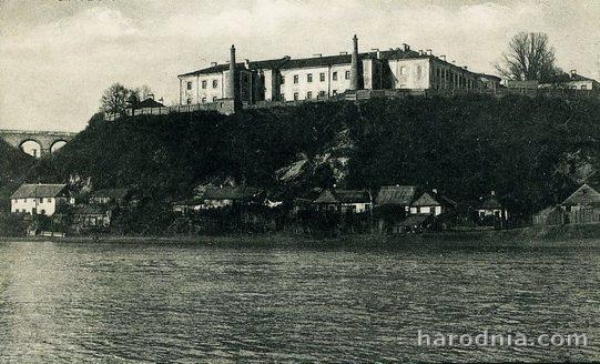 Новый замок в Гродно. Начало ХХ в.