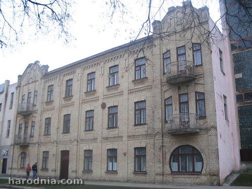 Фабрыка кавы і мармелада па вуліцы Паўночнай (цяпер Валковіча)