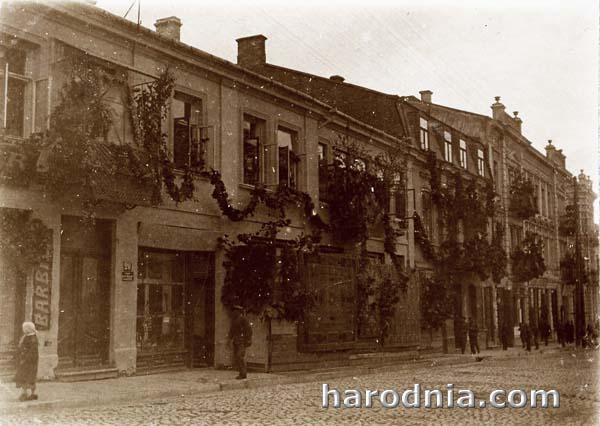 Здание по ул. Соборной, 20,  в котором в 1915г. открылось кафе И. Котовского. Фото Феликса Ворошильского.